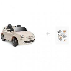 Электромобиль Happy Baby Beetle 50022 с переводными татуировками 50602