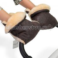Esspero Муфта-рукавички для коляски Carina