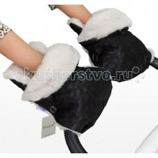 Esspero Муфта-рукавички для коляски Karolina