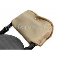 Forest kids Муфта для рук Estrid Leather