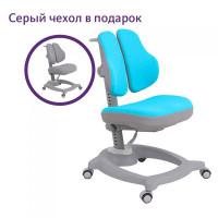 FunDesk Детское кресло Diverso