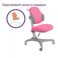 FunDesk Детское кресло Inizio