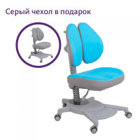 FunDesk Детское кресло Pittore