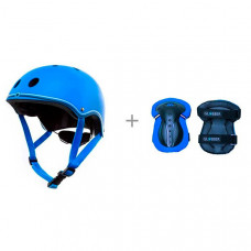 Globber Шлем Junior с комплектом защиты Junior set