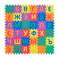 Игровой коврик FunKids Алфавит-3, толщина 15 мм KB-001-36-NT