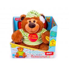 Интерактивная игрушка Fancy Медведь сказочник 27 см