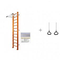 Kampfer Домашний спортивный комплекс Swedish Wall с гимнастическими кольцами Midzumi