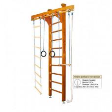 Kampfer Домашний спортивный комплекс Wooden Ladder Ceiling (стандарт)