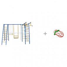 Kampfer Уличный детский спортивный комплекс Active Game Plus со спортивной скакалкой Стеллар