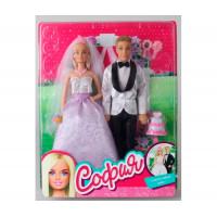 Карапуз Куклы Софии и Алекс свадьба 29 см