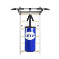 Kett-Up Мешок боксерский на стропах 70х26 см
