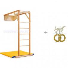 Kidwood Деревянный складной спортивный уголок Жираф и кольца деревянные