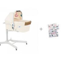 Колыбель Simplicity стульчик 3000 Elite 5 в 1 с комплектом Daisy Лошадки