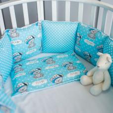Комплект в кроватку Fluffymoon It`s a Boy для круглой и овальной (5 предметов)