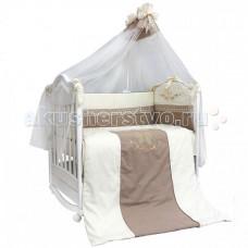 Комплект в кроватку Labeille Arabella (7 предметов)