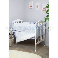 Комплект в кроватку Сонный гномик Серебряная нить (7 предметов)