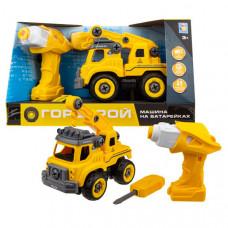 Конструктор 1 Toy Машинка Горстрой автокран с двигателем