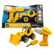 Конструктор 1 Toy Машинка Горстрой фронтальный погрузчик с двигателем
