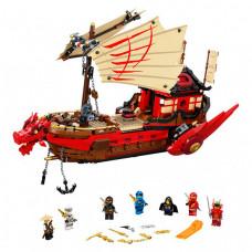 Конструктор Lego Летающий корабль Мастера Ву