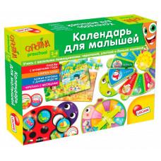 Lisciani Настольная игра Календарь для малышей