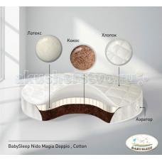 Матрас Babysleep Doppio Cotton в колыбель 75x75 см