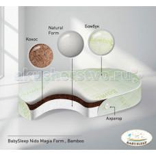 Матрас Babysleep Form Bamboo 125x75 см