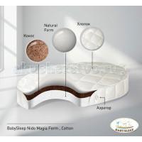 Матрас Babysleep Form Cotton 125x75 см