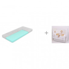 Матрас Sleepy Лисенок Cotton Little 120х60х9 с комплектом в кроватку Топотушки Лучик (6 предметов)