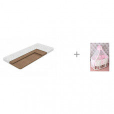 Матрас Sleepy Львенок Cotton Little 120х60х7 с комплектом AmaroBaby Premium Элит (18 предметов)