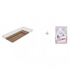 Матрас Sleepy Львенок Cotton Little 120х60х7 с комплектом AmaroBaby Royal Baby (18 предметов)
