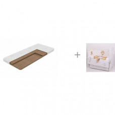 Матрас Sleepy Львенок Cotton Little 120х60х7 с комплектом в кроватку Топотушки Лучик (6 предметов)