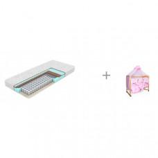 Матрас Sleepy Совенок Cotton Little 120х60х12 с комплектом AmaroBaby Мишкин сон (7 предметов)