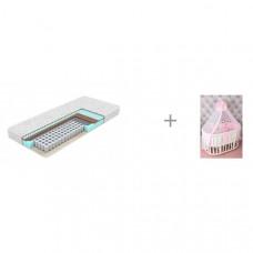 Матрас Sleepy Совенок Cotton Little 120х60х12 с комплектом AmaroBaby Premium Элит (18 предметов)