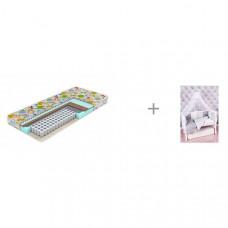 Матрас Sleepy Совенок Print 120х60х12 с комплектом AmaroBaby Royal Baby (18 предметов)
