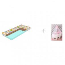 Матрас Sleepy Тигренок Print 120х60х10 с комплектом AmaroBaby Premium Элит (18 предметов)