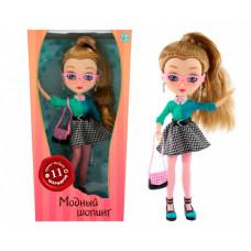 Модный Шопинг Кукла Марина 27 см