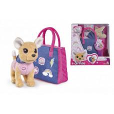 Мягкая игрушка Chi-Chi Love собачка Городская мода с сумочкой 20 см