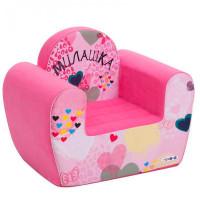 Paremo Детское кресло Инста-малыш Милашка