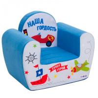 Paremo Детское кресло Инста-малыш Наша Гордость