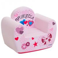 Paremo Детское кресло Инста-малыш Принцесса
