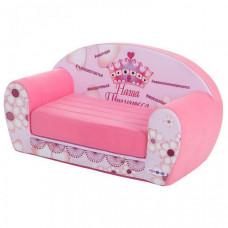 Paremo Раскладной диванчик Инста-малыш Наша Принцесса