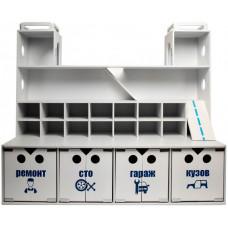 Paremo Система хранения Парковка