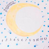 Пеленка MamSis муслиновая Фотопеленка До луны и обратно 120х120