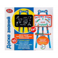 Play Smart Доска для рисования магнитная на подставке с русским алфавитом и цифрами