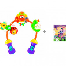 Подвесная игрушка B kids Игрушка на коляску и раскраска Мой маленький пони 1507 White & Green