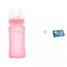 Поильник Everyday Baby Стеклянная бутылочка с трубочкой с защитным покрытием 240 мл и Мыло Свобода Тик-так 15