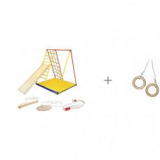 Ранний старт Детский спортивный комплекс Компакт Всё включено с гимнастическими кольцами КМС