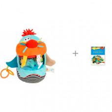 Развивающая игрушка Dolce Морж 95329 и пайетки декоративные Маленькие елочки Апплика