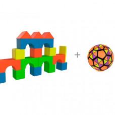 Romana Колизей ДМФ-МК-13.90.23 и мяч детский Veld CO 22 см в сетке
