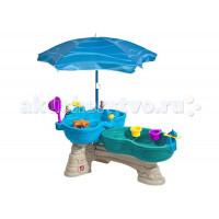 Step 2 Детский Столик для игр с водой Каскад